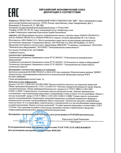 Servicios - Garantias 04